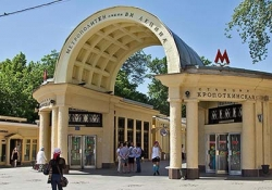 Тур Две столицы России Москва и Петербург