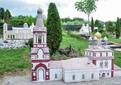 Manasija Monastery - Resava Cave - Lisine Waterfalls - park of Serbian monasteries models in Despotovac