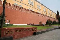 Moscow City tour