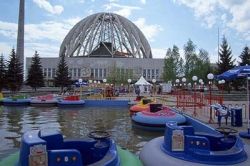 Yekaterinburg City tour